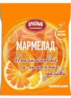 """Мармелад """"Апельсиновые и лимонные дольки"""" (210 г)"""