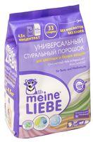 """Стиральный порошок-концентрат """"Meine Liebe"""" (1 кг)"""