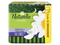 "Гигиенические прокладки ""Naturella Classic Camomile Night Duo"" (12 шт.)"