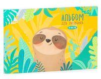 """Альбом для рисования """"Cute Sloth"""" (А4; 40 листов)"""