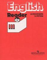 English 3: Reader (красная)