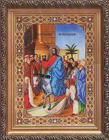 """Вышивка бисером """"Вход Господень во Иерусалим"""""""