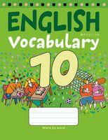 Тетрадь-словарик по английскому языку. 10 класс