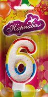 """Свеча для торта """"Цифра 6"""""""