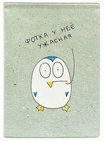 """Обложка на паспорт """"Пингвин. Фотка"""""""