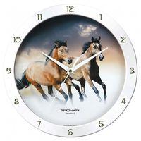 Часы настенные (29 см; арт. 11110023)