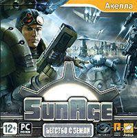 SunAge: Бегство с земли
