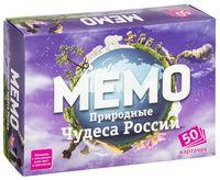 """Мемо """"Природные чудеса России"""""""