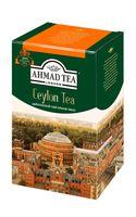 """Чай черный листовой """"Ahmad Tea. Оранж Пеко"""" (500 г)"""