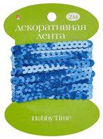 """Тесьма декоративная """"Hobby Time"""" (2 м; арт. 2-611/06)"""