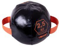 """Медбол """"ММБ2,5"""" (2,5 кг)"""