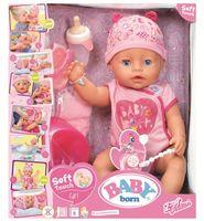 "Интерактивная кукла ""Baby Born. Девочка"" (арт. 824368)"