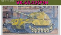 "Тяжелый танк ""VK.45.02(P)H"" (масштаб: 1/35)"