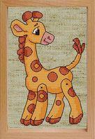"""Вышивка крестом """"Жираф"""""""