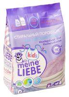 """Стиральный порошок для детского белья """"Meine Liebe"""" (1 кг)"""