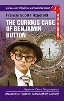 The curios case of Benjamin Button. Уровень Upper-Intermediate
