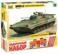 """Сборная модель """"Российская боевая машина пехоты БМП-2"""" (масштаб: 1/35; подарочный набор)"""
