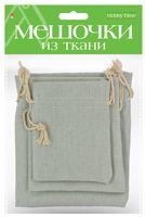 """Набор подарочных мешочков """"Трава"""" (арт. 2-240/33)"""
