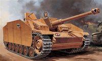 """САУ """"Sf. Kfz. 142 Stug III Ausf. G."""" (масштаб: 1/72)"""