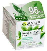 """Ботаник-крем для лица """"Зеленый чай"""" (50 мл)"""