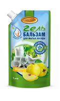 """Гель-бальзам для мытья посуды """"Айва"""" (1 л)"""