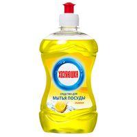 """Средство для мытья посуды """"Лимон"""" (500 мл)"""