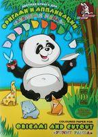 """Набор цветной бумаги для оригами и аппликации """"Забавная панда"""" (10 цветов, 10 листов, А-3)"""