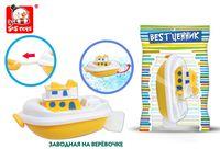 """Заводная игрушка для купания """"Лодка"""""""