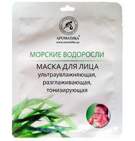 """Маска для лица """"Морские водоросли"""" (34 г)"""