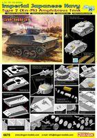 "Плавающий танк ""IJN Type 2 Ka-Mi Amphibious Tank Combat Mode"" (масштаб: 1/35)"
