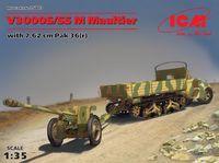 "Набор моделей ""V3000S/SS M Maultier с 7,62 см Pak 36 (r ) с пушкой"" (масштаб: 1/35)"
