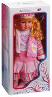 "Кукла ""Девочка с кудряшками в розовом берете"""