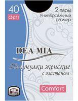 """Гольфы женские полиамидные """"Dea Mia. Comfort 40"""" (2 пары)"""