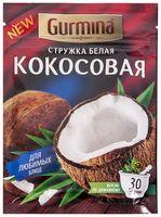 """Стружка кокосовая """"Gurmina"""" (30 г)"""