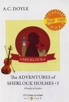 The Adventures of Sherlock Holmes 1 (м)