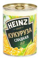 """Кукуруза консервированная """"Heinz. Сладкая"""" (400 г)"""