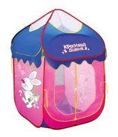 """Детская игровая палатка """"Красивый домик"""" (арт. Ф33610)"""