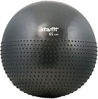 Мяч гимнастический полумассажный GB-201 (65 см; серый)