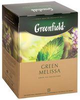 """Чай зеленый """"Greenfield. Green Melissa"""" (100 пакетиков)"""
