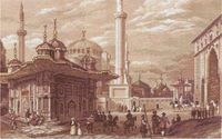"""Вышивка крестом """"Стамбул. Фонтан султана Ахметай"""" (420х260 мм)"""