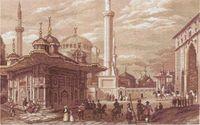 "Вышивка крестом ""Стамбул. Фонтан султана Ахметай"""