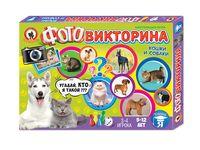 """Викторина """"Кошки и собаки"""""""