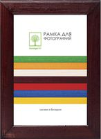 Рамка деревянная со стеклом (10х15 см; арт. Д18КЛ/1812)