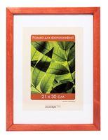 Рамка деревянная со стеклом (21х30 см, арт. Д18К/SAD-35)