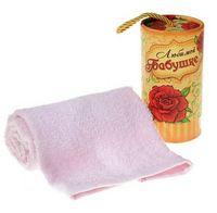 "Полотенце текстильное ""Любимой бабушке"" (30х70 см)"
