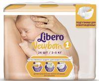 "Подгузники ""Newborn 1"" (2-5 кг; 26 шт.)"