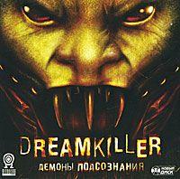 Dreamkiller. Демоны подсознания