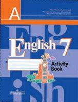 English 7: Activity Book