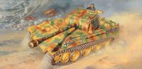 "Средний танк ""Pz. Kpfw. V Panther Ausf. G"" (масштаб: 1/35)"