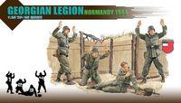 "Набор миниатюр ""Georgian Legion Normandy 1944"" (масштаб: 1/35)"